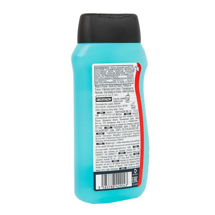 Douchegel zwemsport 2-in-1 - 250 ml
