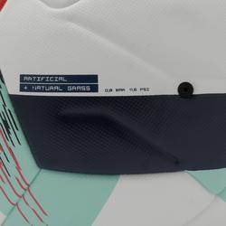 4號熱黏合足球F900 FIFA-白色