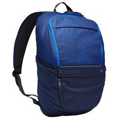25 L運動背包Essential - 海軍藍