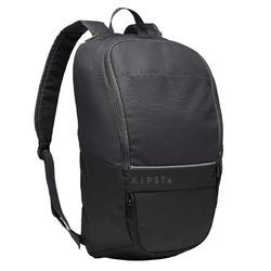 17 L背包Essential-黑色