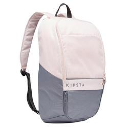 17 L背包Essential-粉灰配色