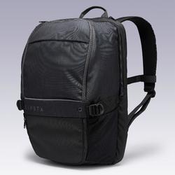 35 L背包Essential-黑色