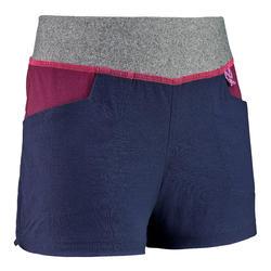 兒童款健行短褲MH500-深藍色
