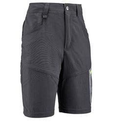 兒童款健行短褲MH500-灰色