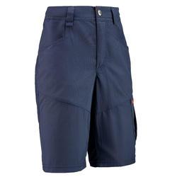 兒童款健行短褲MH500-軍藍色
