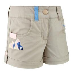 兒童款健行短褲MH500-米色
