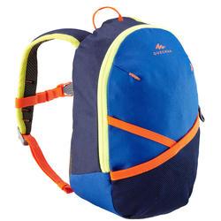 兒童款健行背包MH100 5 L