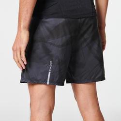 Baggy trailshort voor heren grijs met print