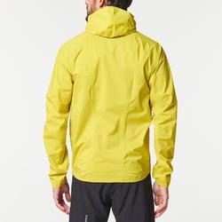 男款防水越野跑外套-綠色/黃色