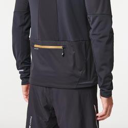 男款越野跑長袖上衣Softshell - 黑色與青銅配色