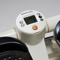 踏步機MS100 - 象牙白/黑色