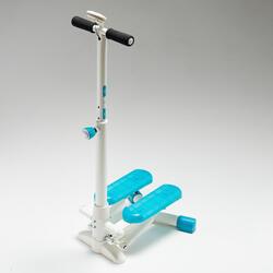 踏步機MS120 - 象牙白/藍色