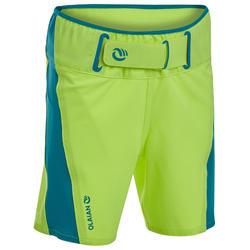 兒童款衝浪褲550-黃色