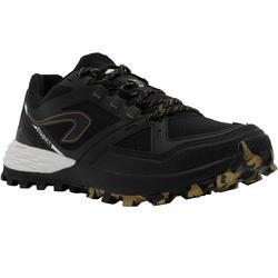 男款越野跑鞋MT2 - 黑色配古銅色
