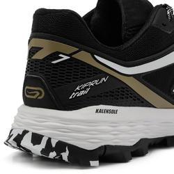 Calçado de Trail Running para Homem XT7 Preto e Bronze