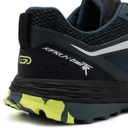 男款越野跑鞋Kiprun TR - 深藍色配黃色