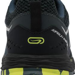 Chaussures trail running pour homme TR Bleu foncé /Jaune