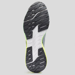 Hardloopschoenen voor heren Kiprun KD Plus grijs/zwart