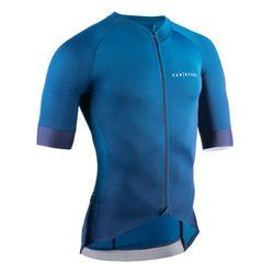 男款Endurance Racer公路自行車車衣-藍色