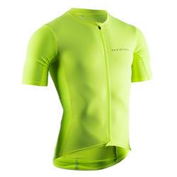 Fietsshirt Neo-Racer geel