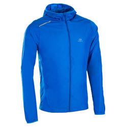 Cortaviento Atletismo club azul personalizable hombre