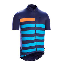MAILLOT MANCHES COURTES VELO ROUTE TRIBAN RC500 BLEU NAVY ORANGE