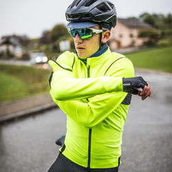 Veste Vélo Route RACER convertible jaune