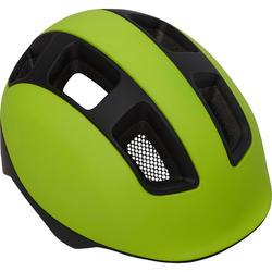城市自行車安全帽540黃色