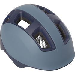 城市自行車安全帽540 - 藍色
