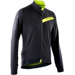 越野登山車運動外套黑色 - 黑色/黃色