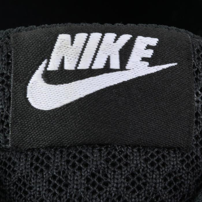 Chaussures marche sportive homme Tanjun noir / blanc - 176597