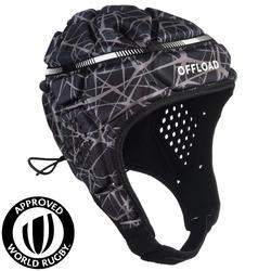 成人款橄欖球爭球頭盔500-黑灰