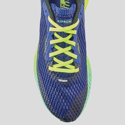 Hardloopschoenen voor heren KD Plus blauw