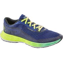男款跑鞋KIPRUN KD PLUS- 藍色