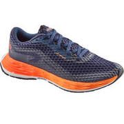 KIPRUN KD PLUS WOMEN'S RUNNING SHOES - DARK BLUE/CORAL