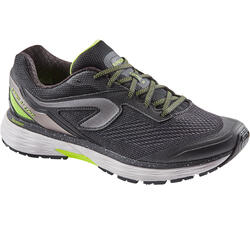 KIPRUN LONG 2 MEN'S RUNNING SHOES BLACK - YELLOW