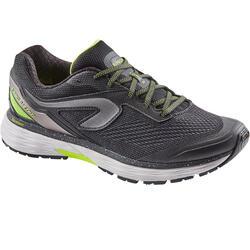 男款跑鞋KIPRUN LONG 2 - 黑色/黃色