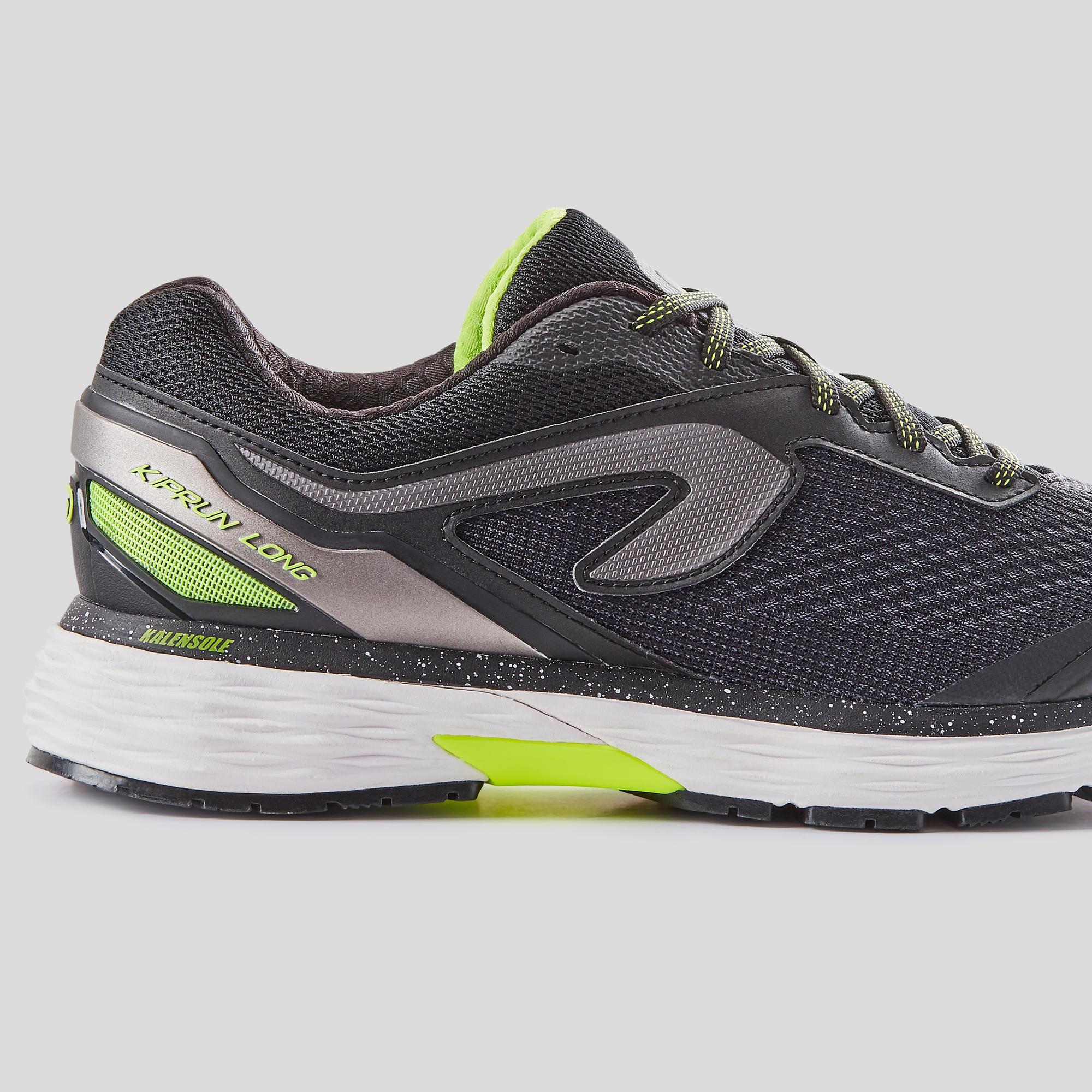 Kiprun Long Men's Running Shoes KIPRUN
