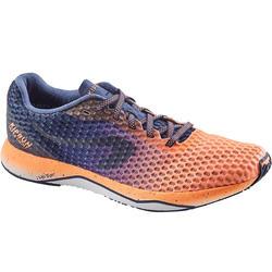 女款跑鞋KIPRUN ULTRALIGHT - 藍色/珊瑚紅