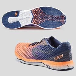 Hardloopschoenen voor dames Kiprun Ultralight koraalrood/blauw