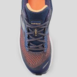 Hardloopschoenen voor dames Kiprun Long 2 blauw/koraalrood