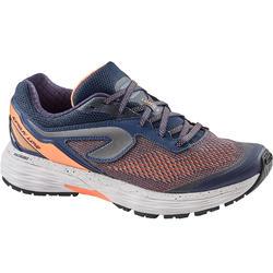 女款跑鞋KIPRUN LONG 2 - 藍色/珊瑚紅