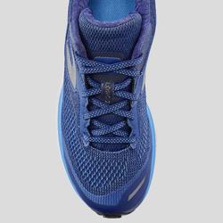 Hardloopschoenen voor dames Kiprun Long 2 blauw