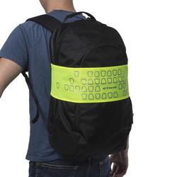 醒目背包帶 - 霓虹黃