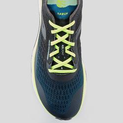 Hardloopschoenen voor heren Kiprun KD Light blauw/geel