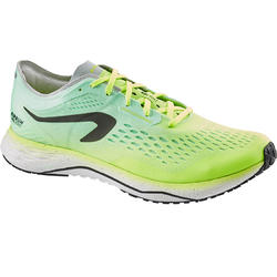 KIPRUN KD LIGHT MEN'S RUNNING SHOES - YELLOW