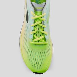 Hardloopschoenen voor heren Kiprun KD Light geel