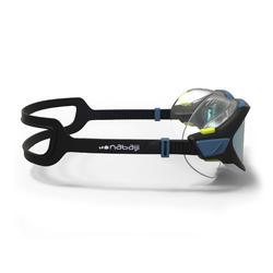 Máscara de natación 500 Active Negro Blanco Cristales Espejo Talla L