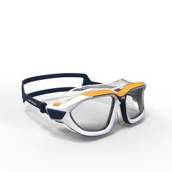 500 ACTIVE ASIA L SWIMMING MASK WHITE YELLOW CLEAR LENSES