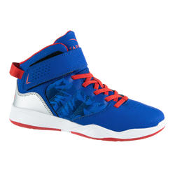 Boys'/Girls' Beginner Easy Basketball Shoes - Blue/Red